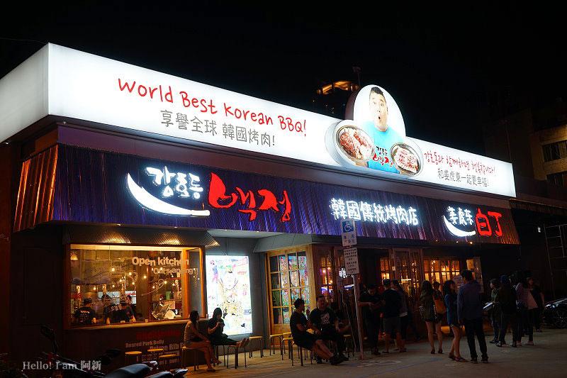 姜虎東烤肉-02