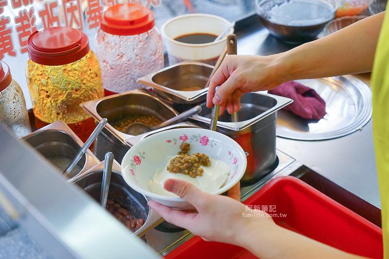 旺來傳統豆花-07