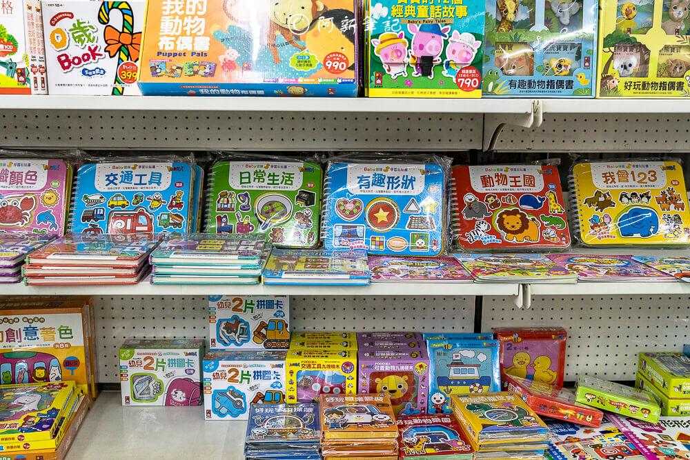 花鹿鹿玩具倉庫,花鹿鹿,彰化玩具店,鹿港玩具店,鹿港親子景點,鹿港伴手禮,玩具倉庫,特價玩具,彰化景點,彰化免門票景點,彰化親子景點,鹿港景點