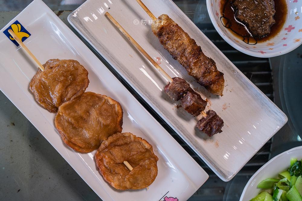 瑤哥重機械廚房,瑤哥爌肉飯,彰化瑤哥爌肉飯,彰化重機械廚房,彰化爌肉飯,彰化美食