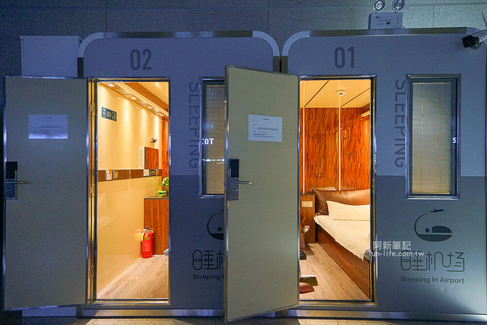 睡機場酒店合肥新橋機場店-20