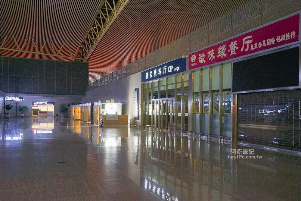 睡機場酒店合肥新橋機場店-03