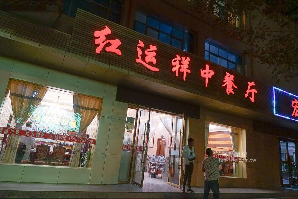 中國青海旅遊-128
