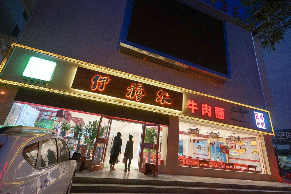 中國青海旅遊-172