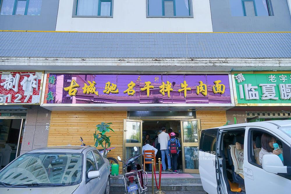 中國青海旅遊-16