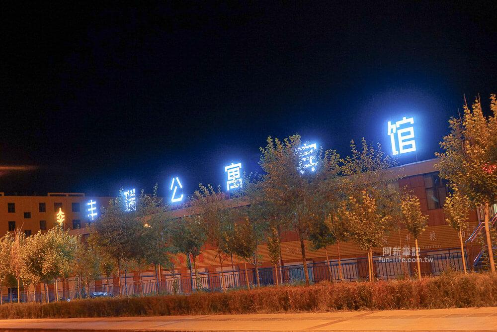 中國青海旅遊-82