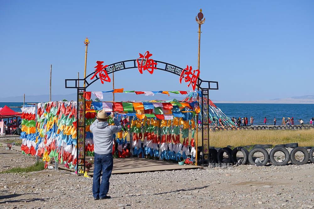 中國青海旅遊-32
