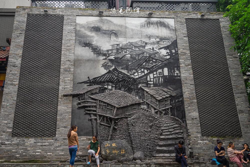 重慶景點,山城步道,重慶旅遊,重慶第三步道,山城巷,領事巷,通遠門,通遠樓,老重慶,懸空棧道