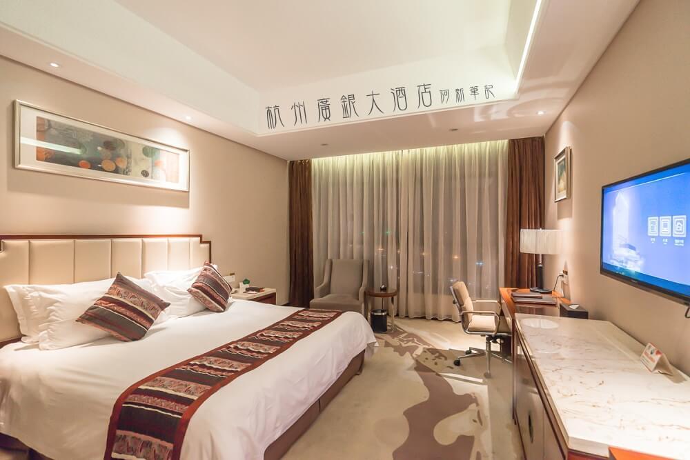 杭州廣銀大酒店-01