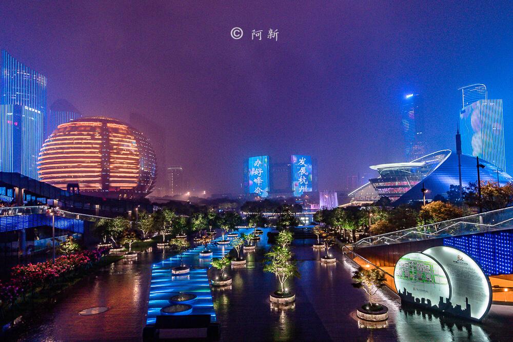 杭州錢江新城燈光秀-05