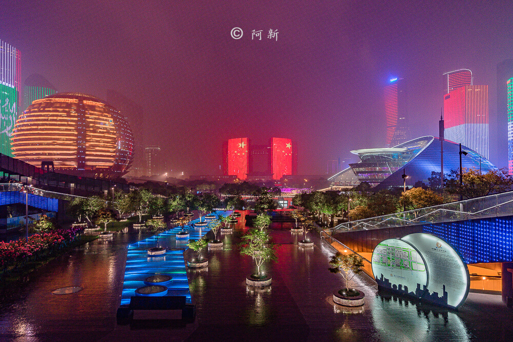 杭州錢江新城燈光秀-06