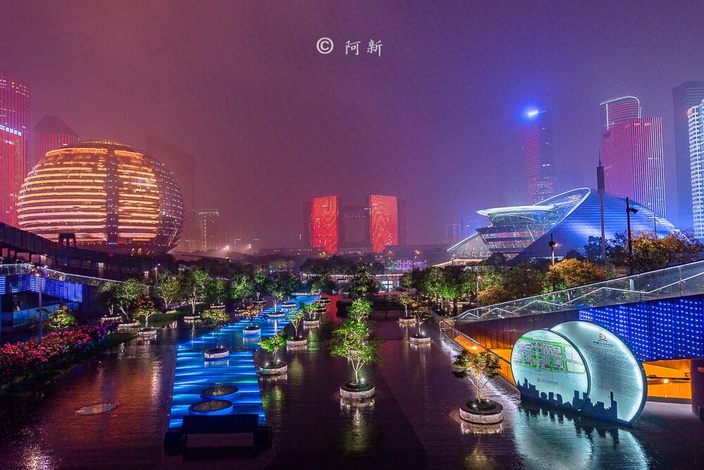 杭州錢江新城燈光秀-09