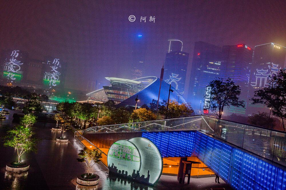 杭州錢江新城燈光秀-22