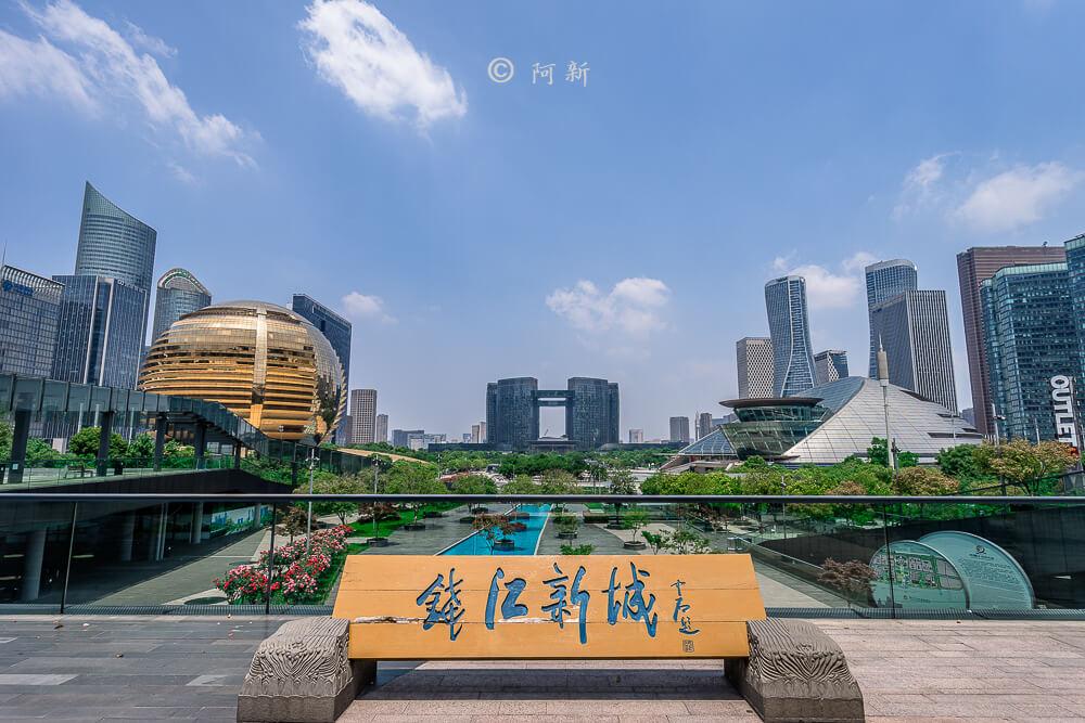杭州錢江新城-44