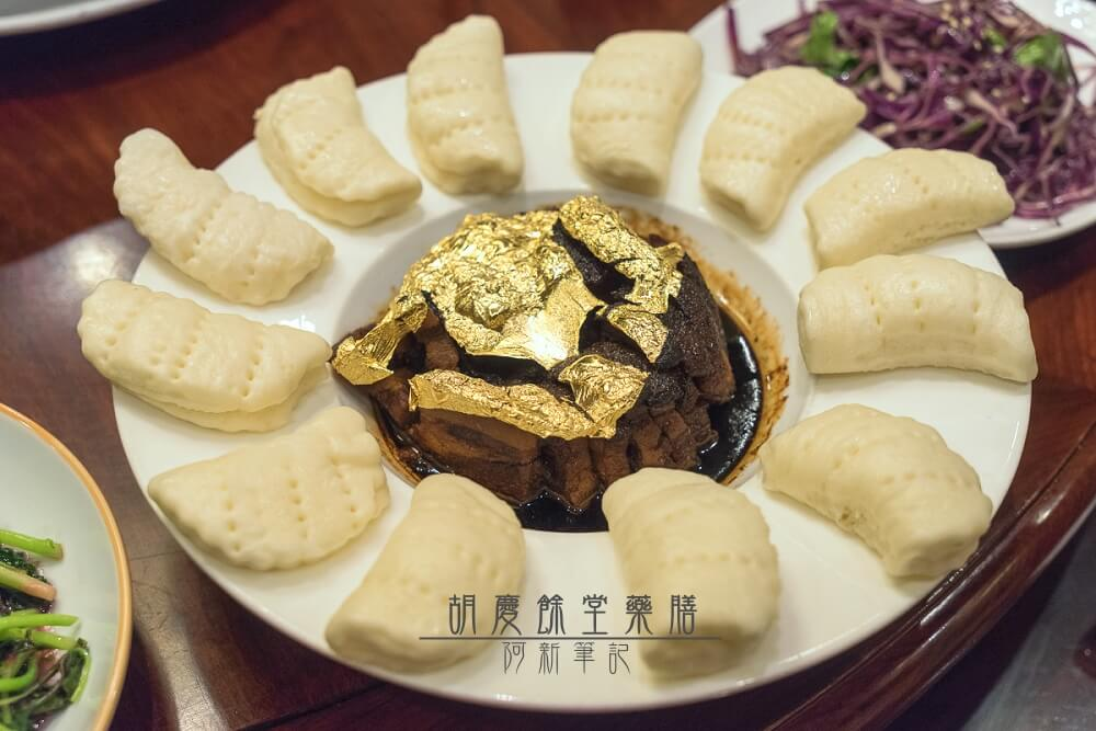 【胡慶餘堂藥膳】杭州道地美食餐廳,中藥店變成餐廳,道道餐點令人驚艷