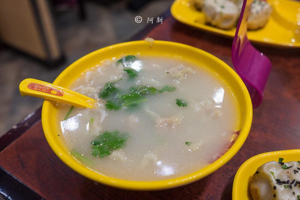 杭州小楊生煎岳王廟店-10