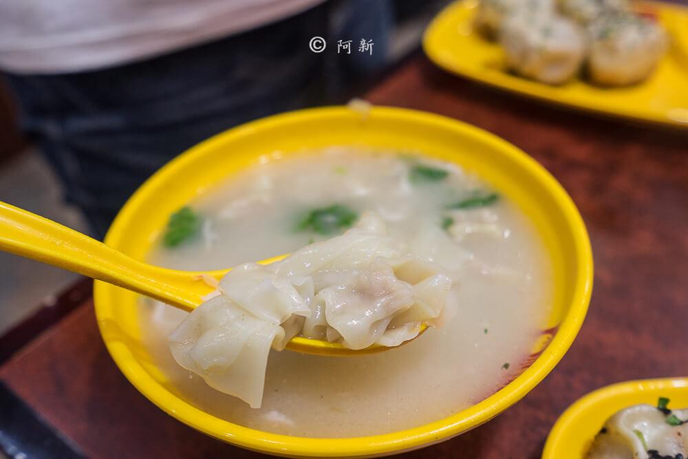 杭州小楊生煎岳王廟店-11