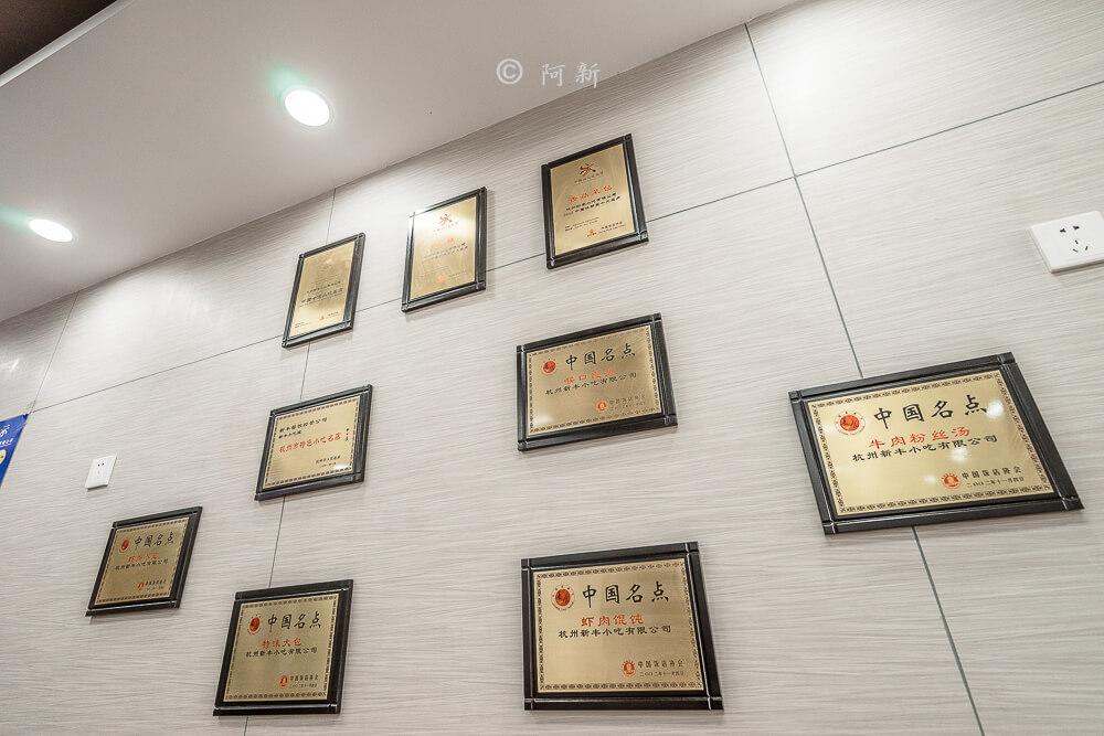 杭州新豐小吃中山中路店-05
