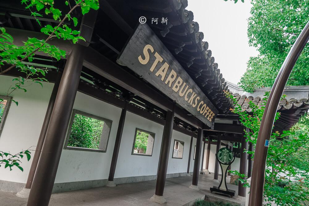 杭州星巴克曲院風荷店-20