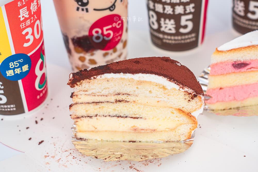 85度c,85度c菜單2021,85度c蛋糕目錄2021,85度c蛋糕,85度c門市,85度c麵包,85度c活動,85度c飲料推薦