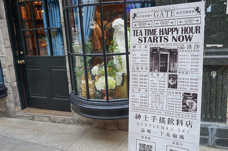 紳士茶飲-06