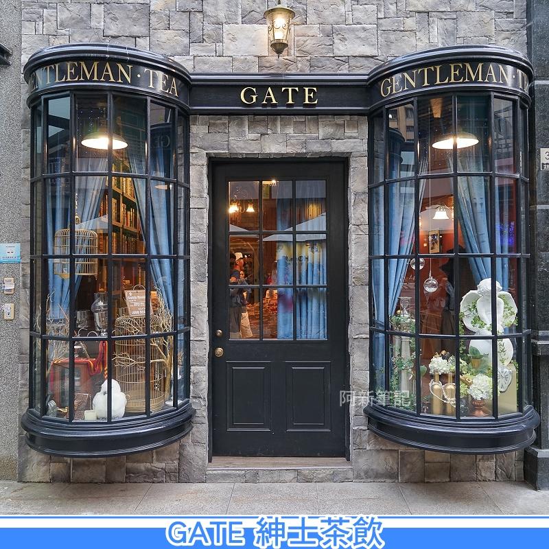 紳士茶飲GATE|台中IG熱門打卡點,隱藏一中街益民商圈內,英倫風好好拍,飲料店竟然提供室內空間休憩,還不趕緊來拍照嗎?