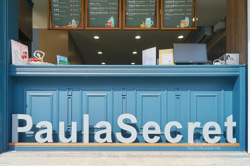 DSC06560 - 熱血採訪|寶菈的秘密歐風茶館Paula Secret|台中新開飲料店來啦!歐風茶館賣著英式花茶,迷人的英式古典,好拍好喝,還有隱藏版祕密花園!