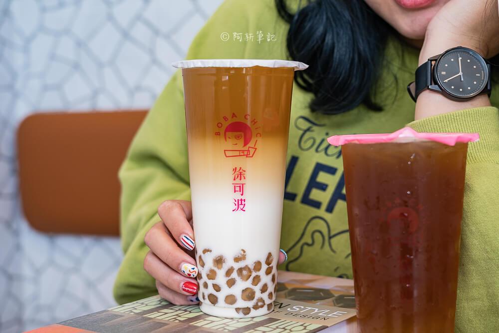 徐可波,台中飲料,西屯飲料