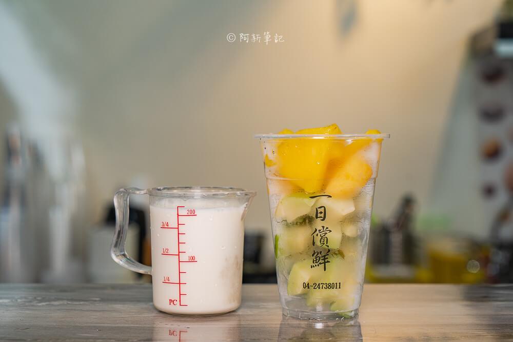 一日償鮮,台中一日償鮮,一日嘗鮮,台中現打果汁,台中飲料推薦