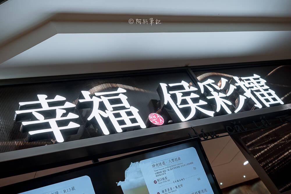 DSC08477 - 熱血採訪|侯彩擂|台灣第一間!直接開在台中老虎城,以13道工序蜜香紅茶當基底,招牌牛魔王黑磚奶茶激推!