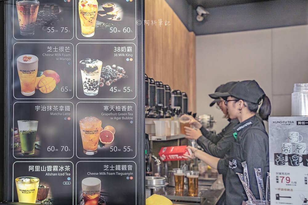 DSC09477 - 熱血採訪│台中隱藏版復刻版紅豆粉粿鮮奶就在這,新品搶先喝少10元