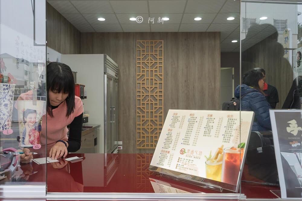 台中茶品心坊-05