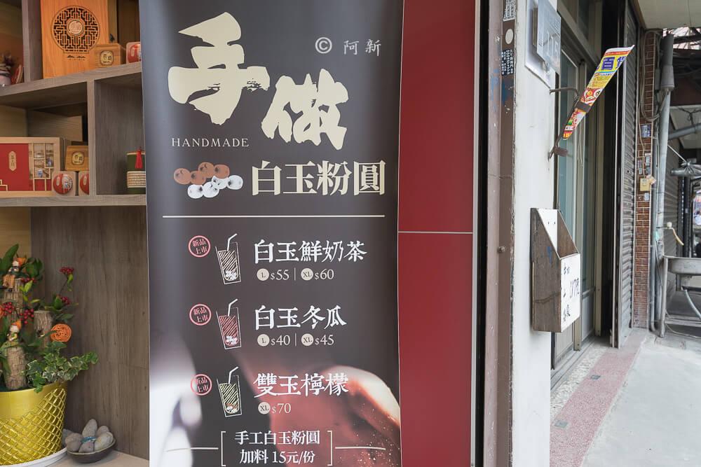 台中茶品心坊-06