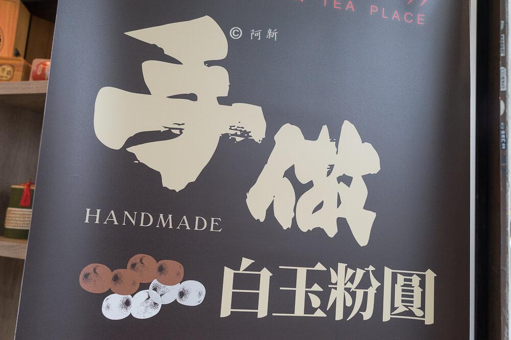 台中茶品心坊-10