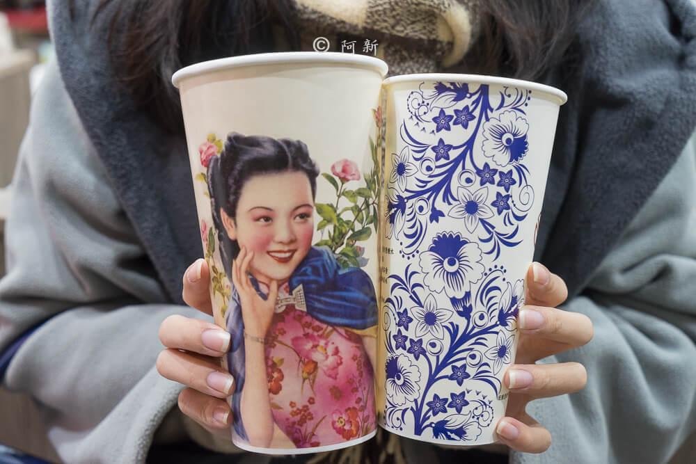 台中茶品心坊-15