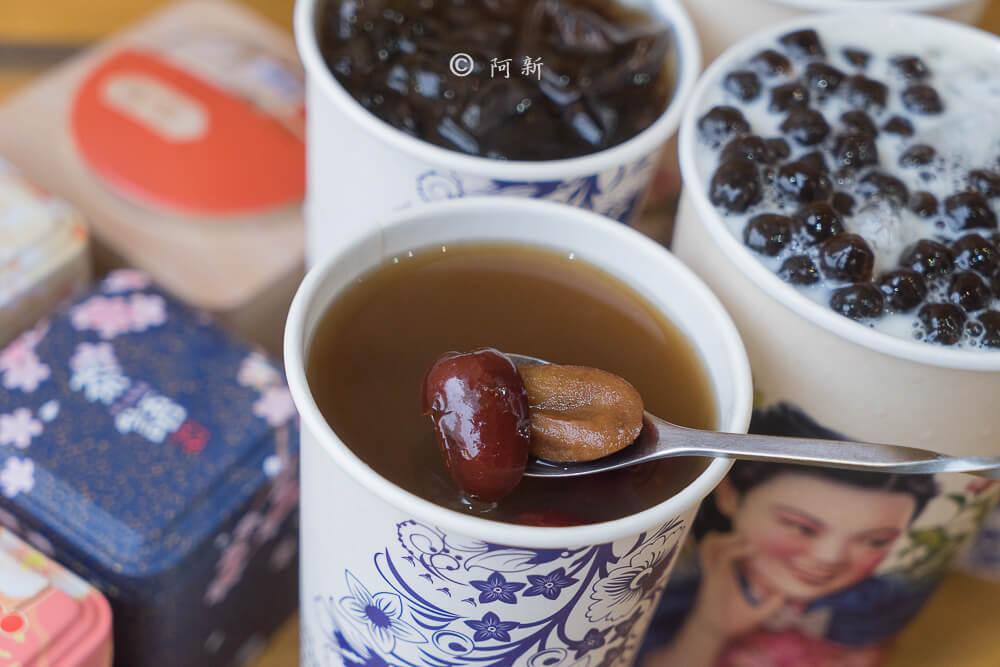 台中茶品心坊-26