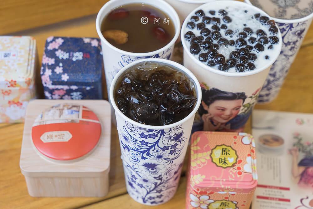 台中茶品心坊-27