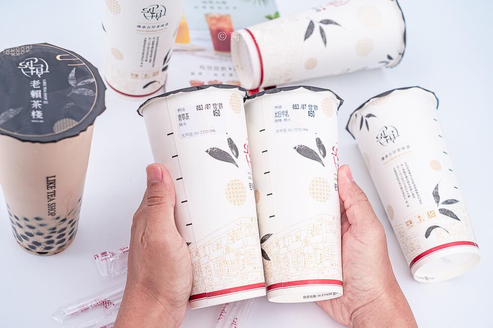 老賴茶棧,老賴茶棧菜單,老賴茶棧推薦,台中老賴茶棧,老賴茶棧門市