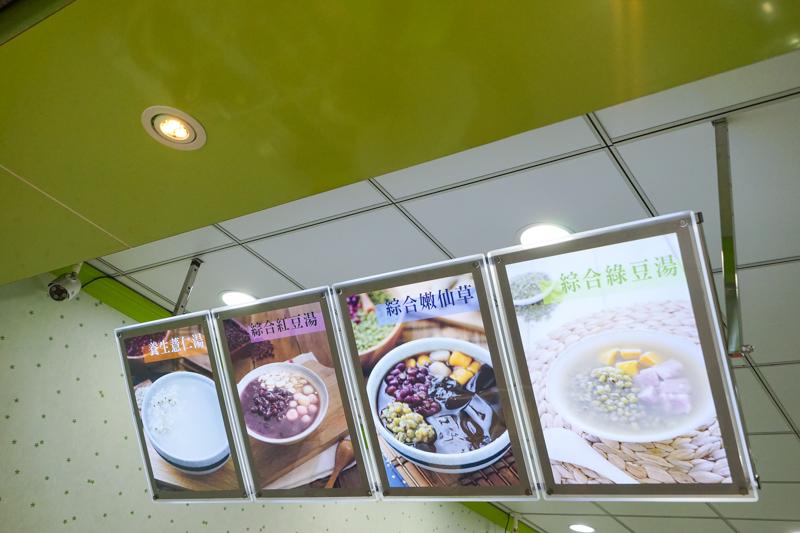 DSC01711 - 熱血採訪|豆桑綠豆湯|台中綠豆湯推薦,每天現煮現熬,品質講究,夏天清涼消暑剛剛好,綠豆湯激推,懶人來杯綠豆冰沙阿~(已歇業)