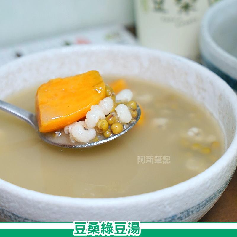 FB2 - 熱血採訪|豆桑綠豆湯|台中綠豆湯推薦,每天現煮現熬,品質講究,夏天清涼消暑剛剛好,綠豆湯激推,懶人來杯綠豆冰沙阿~(已歇業)