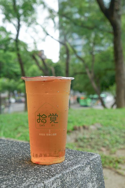 拾覺細做輕飲美村南店-25