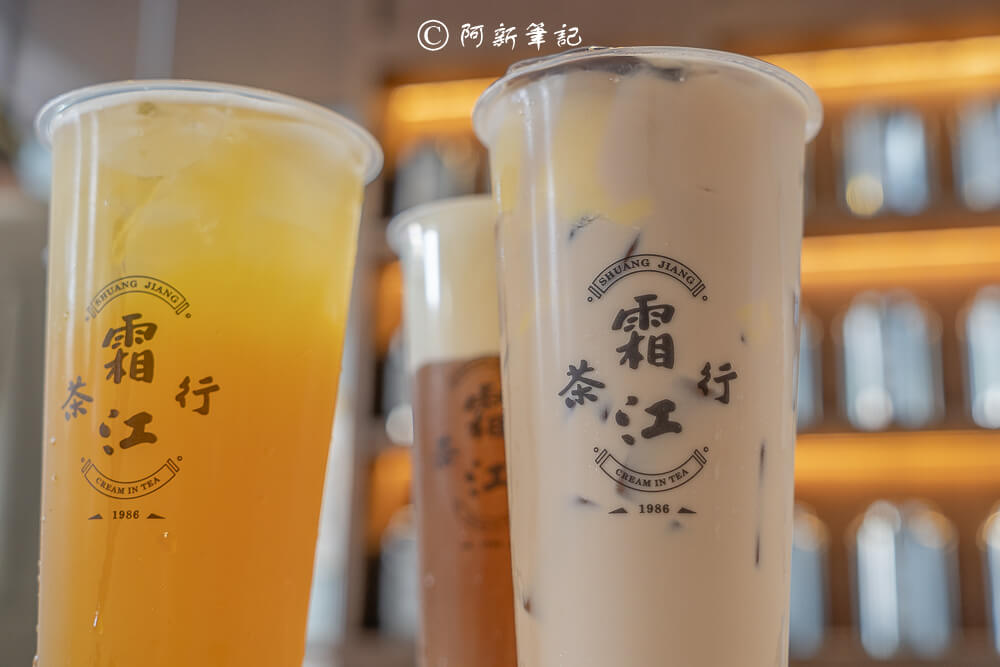 霜江茶行,霜江,霜江茶行 豐原,台中飲料店,豐原飲料,台中飲料
