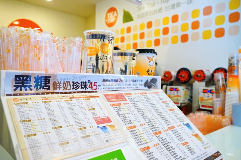 台灣第一味-09