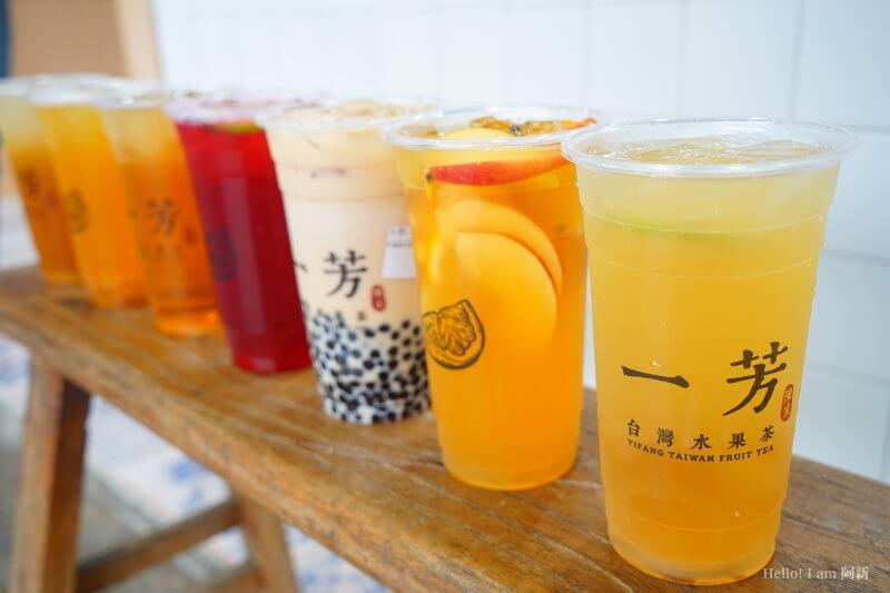 一芳水果茶-15