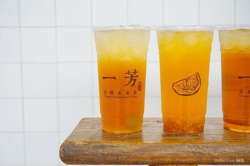 一芳水果茶-18