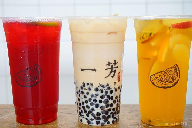 一芳水果茶-26