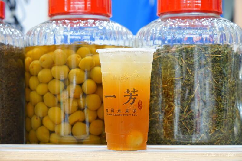 一芳水果茶-19