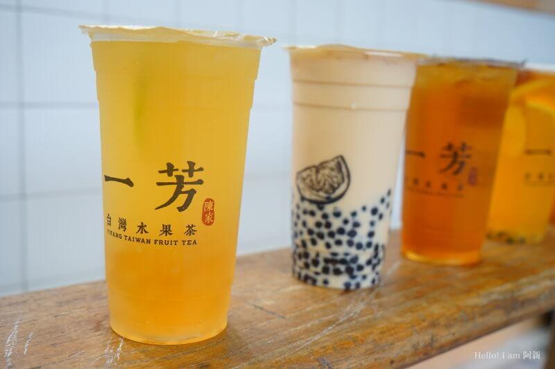 一芳水果茶-29