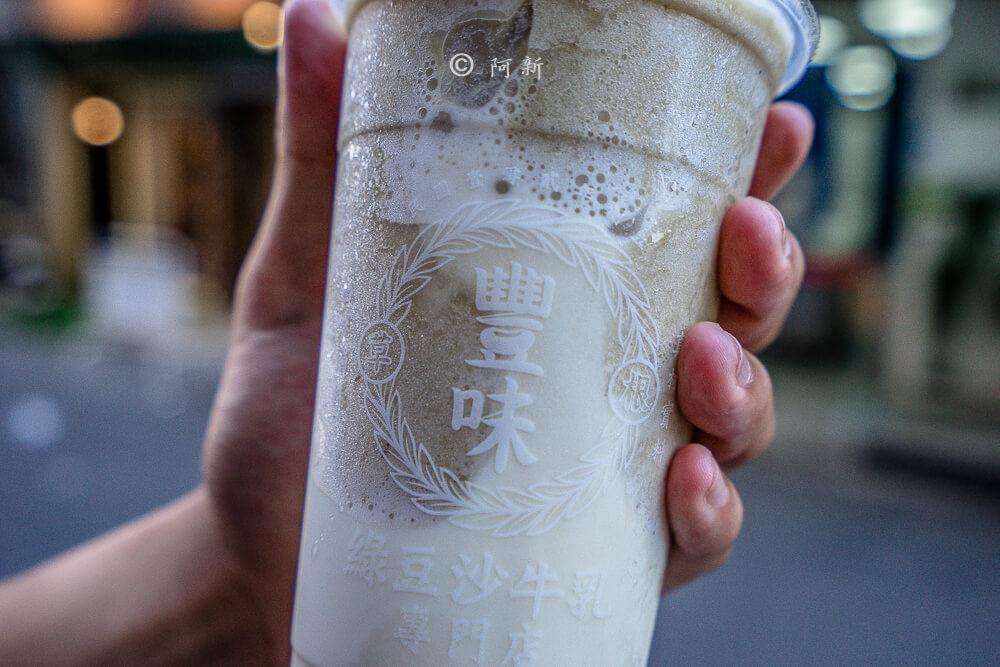 台中一中豐味綠豆沙牛奶-07