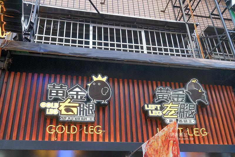 黃金右腿,黃金左,豬寶盒-04